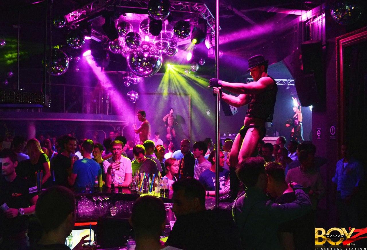 Boyz ночной клуб стрептиз видео в туалете ночных клубах
